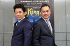 Royal adviser: Japanese TV star Takao Osawa swaps the small screen for the London Palladium stage in The King & I